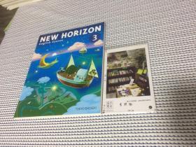 new horizon 3 新视线 日文原版英语教材  日文原版教材 日本中学校外语科用 【存于溪木素年书店】