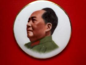 毛主席像章【瓷】 (07) 尺寸:5.0 × 5.0 cm 金边