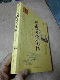 中国传统文化丛书:中国古代兵法大全