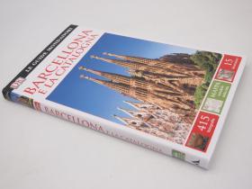 巴塞罗那和加泰罗尼亚旅行指南 Barcellona e la catalogna 意大利语版 DK目击者旅游指南DK Eyewitness Travel Guide