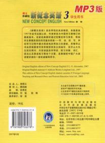 新概念英语3(英音版)(MP3)