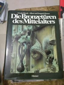 Die Bronzeturen Des Mittelalters(密特朗的铜器?)