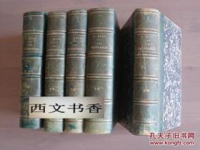雨果名著《悲惨世界1-5卷全》1862年巴黎出版