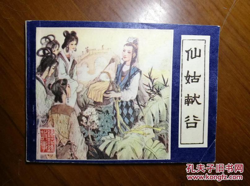 浠�濮���璋凤����辩���浜�涔���/84涓���涓��帮�