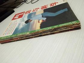东方气功 1990年4 5 6期 1991年2期 1993年2期 中国气功科学(1996年1期)气功与科学1992年1期 共7本合售