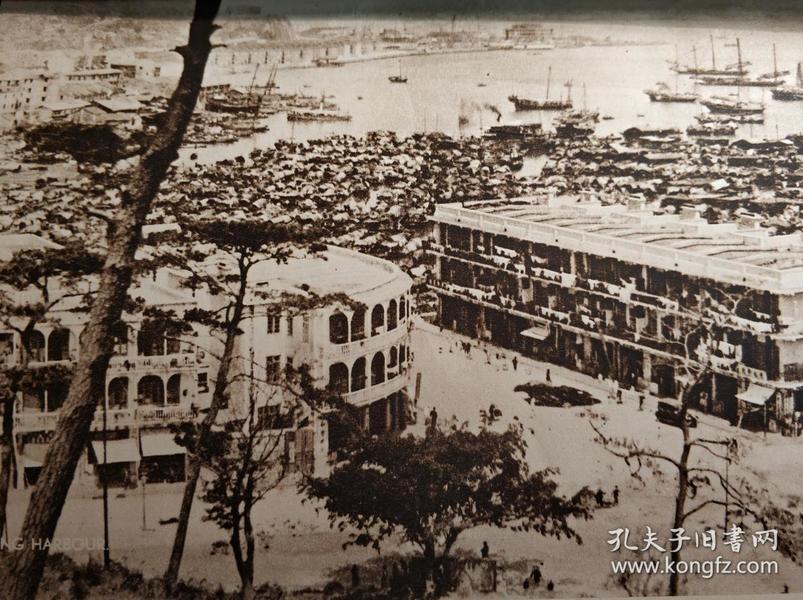 民国香港将军澳老照片印刷品一张