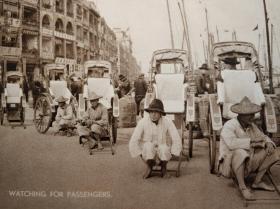 民国香港中环人力车排队老照片印刷品一张