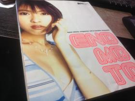 买满就送 Kanako Enomoto榎本加奈子写真集