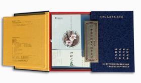 二十四节气丛书:中华传统节气修身文化(全四册)