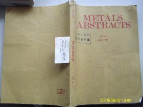 METALS ABSTRACTS Vo25 1992