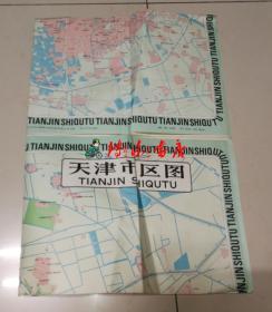 天津市区图(1994年6月1版1印)全开独版单面
