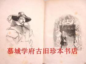 【法国十九世纪插图经典】1839年/著名Gigoux木刻插图本-德文版勒萨热《吉尔|布拉斯》(中文有杨绛译本)Le Sage: Geschichte des Gil Blas von Santillana (Histoire de Gil Blas de Santillane)