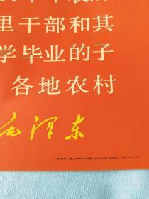 宣传画、老式年画【社会主义好】文革宣传画、版画,板报
