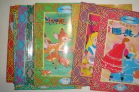 迪士尼经典故事丛书(15本全)