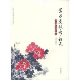 最是吴歈声动天 中国昆曲艺术(曲谱)