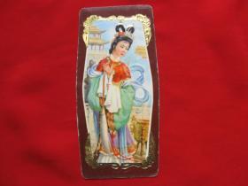 年历卡1张1983年 上海人民美术