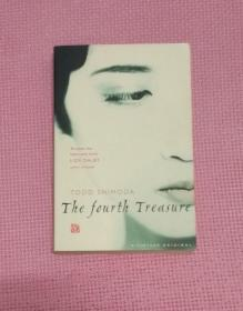 The fourth treasure(英文原版)