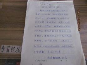 '前郭庄桥'设计说明【邯郸---武安公路】