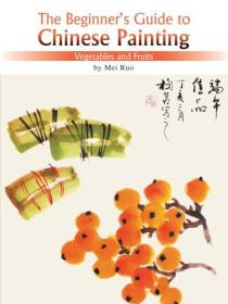 Vegetables and Fruits: The Beginners Guide to Chinese Painting