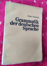 Grammatik der deutschen Sprache德语语法 第10版【德文版大16开】