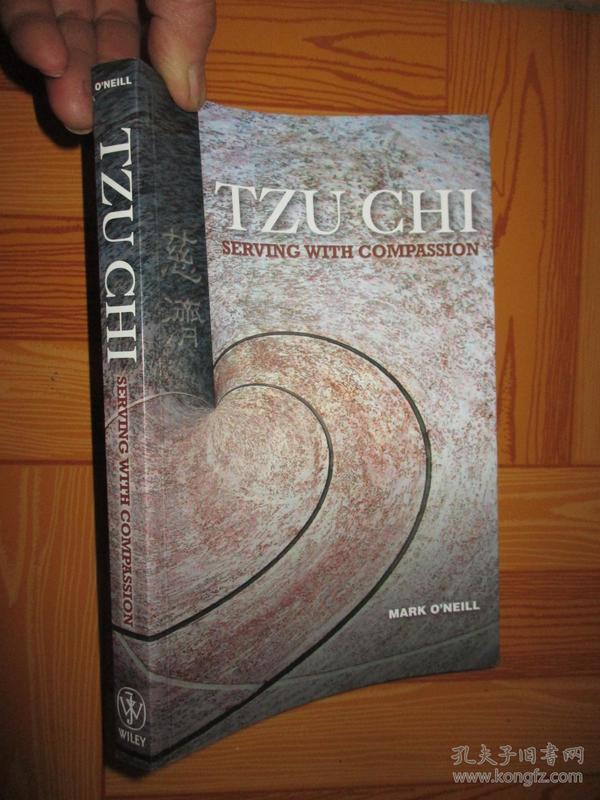 Tzu Chi: Serving with Compassion       (详见图)