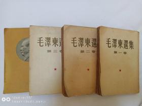 毛泽东选集1951-1960年
