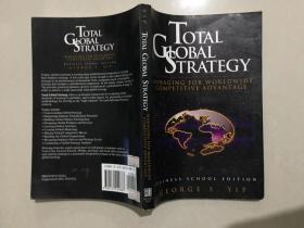 TOTAL GLOBAL STRATEGY【全球战略总额】