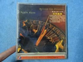 CD-日月星辰