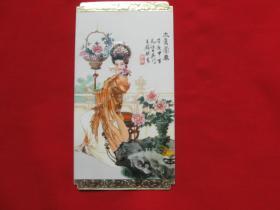 年历卡凹凸版镀金金边太英赏春1张1981年 中国外轮代理公司