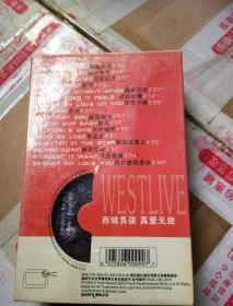 西域男孩真爱无敌。录音磁带原包装未拆封。
