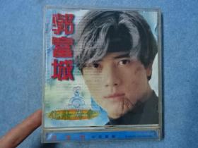CD-郭富城