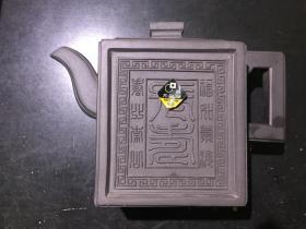 方形紫砂壶(赵玉娥制)