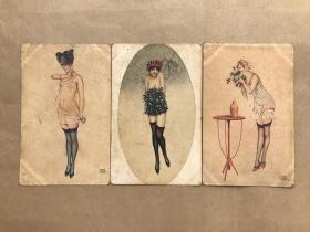 五十年代法国彩色明信片:丝袜裸体美女图3张一组(绘画版),M042