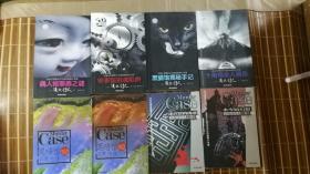 绫辻行人推理小说     馆系列      1~7     8册合售