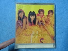CD-MAXIMUM GROOVE