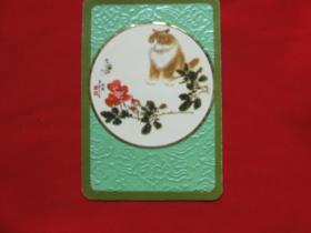 年历卡凹凸版镀金金边1张1983年 猫