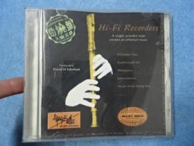 CD-HiFi-牧童笛