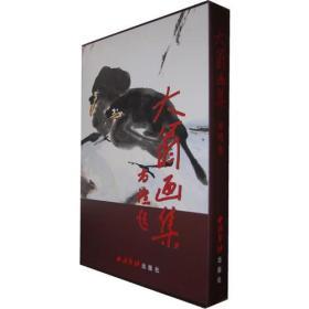 9787807353737-oy-大翁画集 专著 大翁著 da weng hua ji