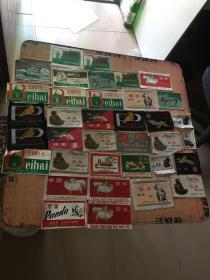 丝印老商标:《万年青牌 北海牌 浪花牌等36个合售》图案精美请以图为准