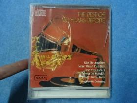 CD--六十年的毕生难忘怀旧经典金曲
