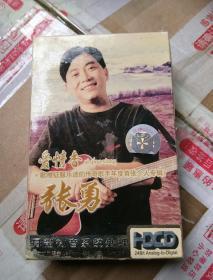 爱情香(张勇)。录音磁带原包装未拆封。