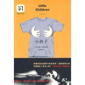 小孩子:Little Children