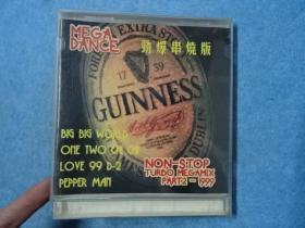 CD-劲爆串烧版