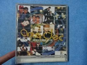 CD-ont & jec