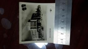 老照片——西安百货楼