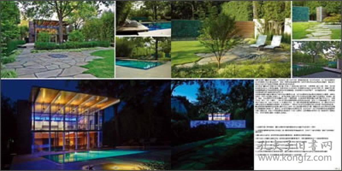 豪宅别墅景观设计