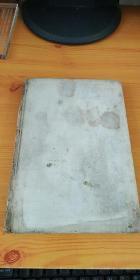 泰西の绘画及び彫刻  硬精装 日文初版