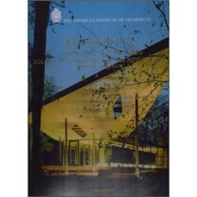 9787538174007-hs-美国建筑师协会 2010-2012获奖作品集