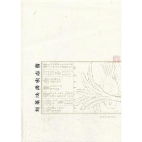 曹志宏书法篆刻