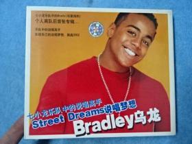 CD-七小龙乐队中的说唱高手--(布莱得利)个人专辑【原塑封】